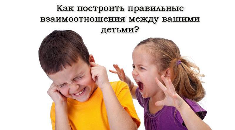 Воспитание - Ирина Лемешаева