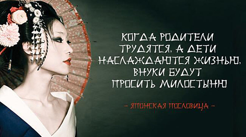 Воспитание -Ирина Лемешаева